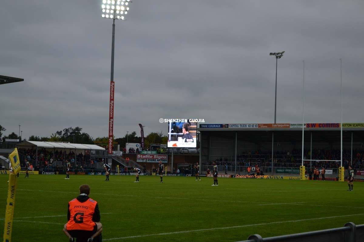 big-p16mm-for-rugby-stadium-1