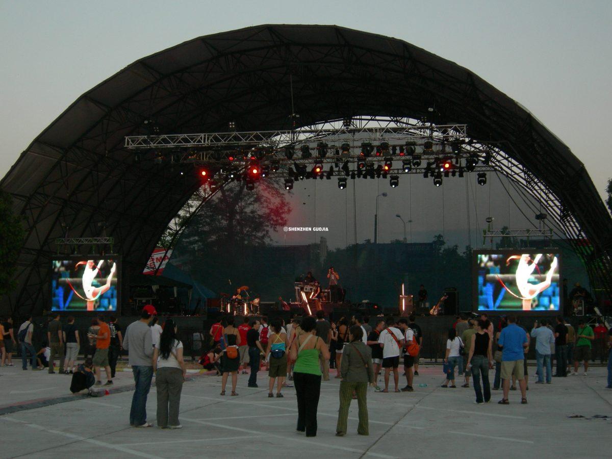 Romania concert