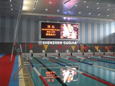 Suzhou Swimming Pool